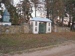 Косута, церковь и часовня: 3 брамы и ограда, 1868 г.?, 1894 г.?