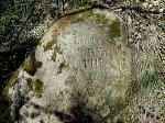Козеняты, мемориальный камень немецкого штаба, 1917 г.