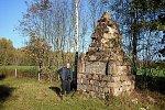Козевичи, кладбище солдат 1-й мировой войны: памятник немецким солдатам, 1915-18 гг.