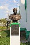 Крайск, памятник Николаю II