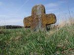 Кринички, каменный крест