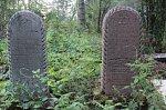 Кривичи, кладбище еврейское