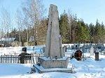 Кривичи, кладбище польских солдат: памятник, 1920-30-е гг.
