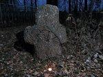Кузьмичи (Вилей. р-н), каменный крест