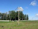 Ленино (Слуцкий р-н), мемориальный крест на месте боя 1812 г., 2012 г.