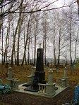 Лесная (Славг. р-н), братская могила русских солдат, 1708 г., 1908 г.