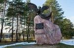 Лесная (Славг. р-н), памятник в честь победы русских войск, 1908 г.