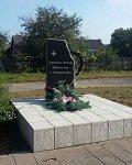 Ляховичи, могилы солдат 1-й мировой войны, 1915-18 гг.