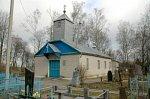 Мал. Подлесье, церковь св. Николая, 1922 г.