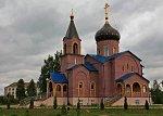 Марьина Горка, церковь св. Александра Невского, после 2000 г.