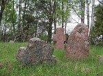 Милькунь, каменные кресты