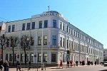 """Могилев, гостиница """"Бристоль"""", XIX-нач. XX вв."""