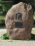 Молодечно, памятник Миколе Ермоловичу