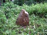 Накрышки, усадьба: мемориальный камень