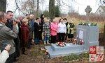 Нарочь (Мядел. р-н), кладбище польских солдат, 1920-е гг.?