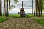 Нов. Веска, мемориал жертвам 2-й мировой войны, 1992 г.