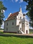 Орша, монастырь Кутеинский:  церковь Троицкая (Св. Духа), 1624-26 гг.