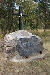 Пацевичи, памятник участникам восстания 1863-64 гг. /сохр. частично/, 1-я пол. XX в.?