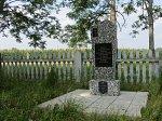 Пацевичи, могилы солдат 1-й мировой войны, 1915-18 гг.