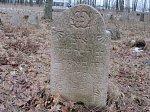 Паричи, кладбище еврейское
