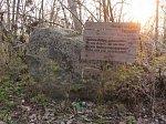 Плебань, кладбище католическое: мемориальный камень повстанцам 1794 г.