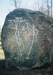 Поддубно, мемориальный камень с планом сражения 1812 г.