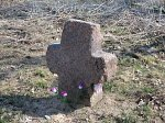Пользино, каменный крест