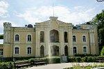 Прилуки (Минский р-н), усадьба:  дворец, сер. XIX в…