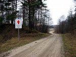 Привалка, самая низкая точка Беларуси