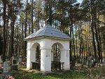 Раков, кладбище католическое:  склеп-усыпальница Друцких-Любецких, 1920-е гг.