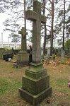 Раков, кладбище католическое: надмогилье композитора Грушвицкого, нач. XX в.