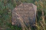 Россь, кладбище еврейское