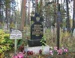 Рубежевичи, могилы польских солдат, 1920 г.