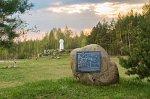 Русское Село, кладбище солдат 1-й мировой войны
