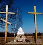 Савичи (Копыл. р-н), фамильное кладбище Войниловичей