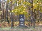 Селец (Быхов. р-н), мемориальный знак на месте разделения 1-го и 2-го Белорусских фронтов, 1972 г.