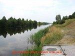 Селище (Дрогич. р-н), канал Днепровско-Бугский