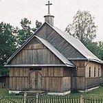 Скрунди, костел св. Михаила Архангела (дерев.), 1996 г.