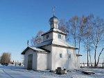 Слобода (Минский р-н), церковь, после 1990 г.