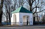 Слуцк, кладбище христианское: брама-часовня, XIX в.