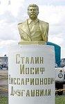 Слуцк, памятник Иосифу Сталину
