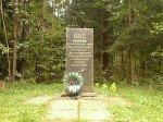 Солтановка, мемориальный знак событиям войны 1812 г., 1962 г.