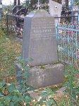 Стаховка, могила генерала М. М. Трухачева