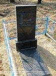 Стар. Громыки, могила А. М. Громыко (отца А. А. Громыко)