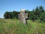 Старина (Мостов. р-н), каменный крест