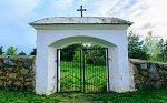 Струбница, костел: брама и ограда, XIX в.