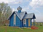 Светиловичи (Ветков. р-н), часовня правосл. (дерев.), 2000-01 гг.