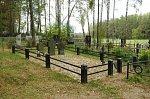 Тарасово, могила немецких военнопленных 2-й мировой войны