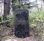 Толочин, кладбище еврейское