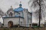 Узда, церковь св. Петра и Павла, 1840 г.?